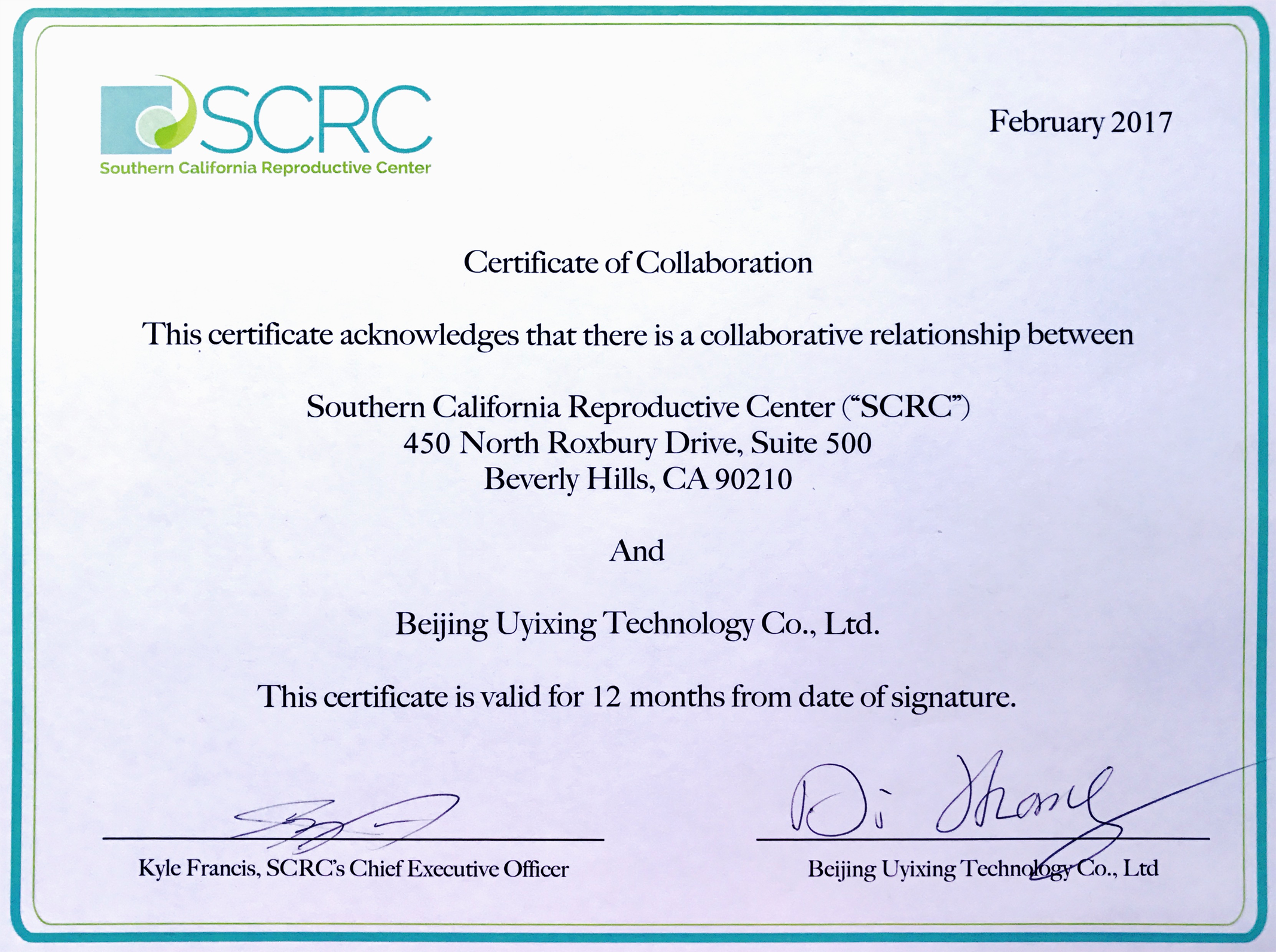 SCRC(美国南加州生殖中心)授权书